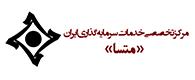 اسپانسر مركز تخصصي سرمايهگذاري ايران (متسا)